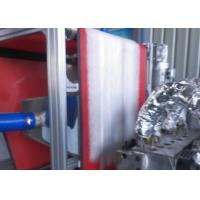 Buy cheap Low Noise 6 Kw Power Non Woven Fabric Production Line PP Melt Blown Making from wholesalers