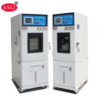Buy cheap LED Constant Temperature and Humidity Test Chamber product
