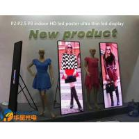 Buy cheap P2 P2.5 P3 indoor HD led poster ultra thin led display screen former maintenance from wholesalers
