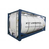 Buy cheap High Purity R717 Ammonium Hydroxide Gas Used In Refrigerator For Cooling product