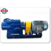 Buy cheap High Temperature Rotary Screw Pump Triple Screw For Fuel Heated Oil from wholesalers