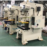 Buy cheap Mechanical Pneumatic Hydraulic Power Press Machine Welded Body With Steel Plate product