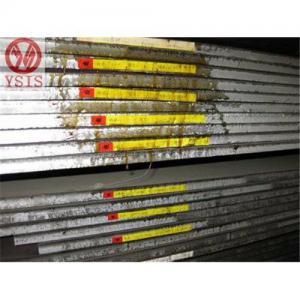 China Надувательство АПИ 5Л С56|С60|С70|С80|стальная пластина трубопровода wholesale