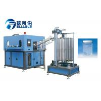 China Food Square Plastic Bottle Blow Molding Machine Servo Control System on sale