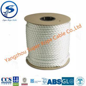 Buy cheap ナイロン ロープ、PAヤーン ロープ、PAのマルチフィラメント ロープ、3strandsはナイロン ロープ、海洋のナイロン ロープをねじりました product