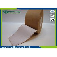Buy cheap Skin colour Rigid sports strapping tape rayon sports tape strong adhesive athletic tape product