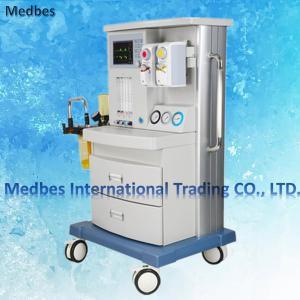 Buy cheap Medical Anesthesia Machine MRI Medical Anesthesia Machine product