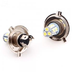 Buy cheap Shockproof 5050 White 8000K HB3 LED Fog Light Bulbs product