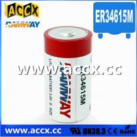 Buy cheap d cell battery ER34615M 2A discharge 14500mAh product