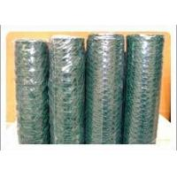 Buy cheap Wire Mesh, Welded Wire Mesh,Hexagonal wire netting PVC coated product