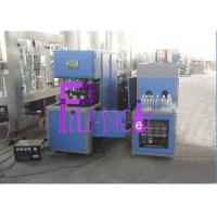 China Semi Automatic Juice Bottle Blowing Machine To Produce Heat Resistant Bottles wholesale