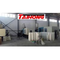 Buy cheap Industrial 118 Tons Automatic Plastic Injection Molding Machine With 11KW Power from wholesalers