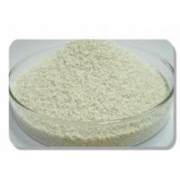Buy cheap Hig Pure Fine Loose Powder Fungicide Pesticide For Tomatoes CAS 10488-70-5 from wholesalers