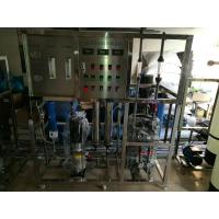 Buy cheap RO Industrial Water Purification Machine , Reverse Osmosis Water Purification Plant Stable product