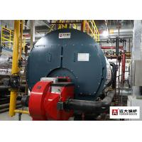 Buy cheap Professional Gas Fired Steam Boiler Horizontal Type Automatic PLC Control For Ironing product