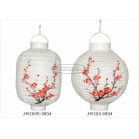 Buy cheap Garden White Column Led Paper Lantern Lights With Plum Blossom Printed product