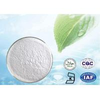 Buy cheap P Ethoxyacetanilide Medicine Raw Material For Relieving Fever / Reducing Drug CAS 62-44-2 product