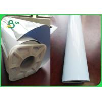 Buy cheap Premium Photo Paper Glossy Roll 180gsm photo paper from wholesalers