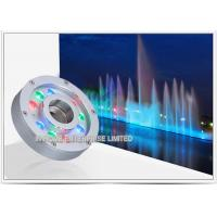 Buy cheap RGB Stainless Steel 316 Underwater LED Fountain Lights With 3 Years Warranty product