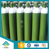 Buy cheap Nitrous Oxide Gas Laughing Gas N2O for Medical use, with 15MPa/150bar working pressure product