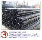Buy cheap ASTM B515/ASME SB515 steel pipe product