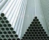 Buy cheap 300ステンレス鋼の管 product