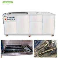 Buy cheap 40khz 1440L Ultrasonic Cleaning Machine 4 Tanks Cleaning Rinsing Drying Filtration product