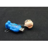 Buy cheap Film characters shape 3d figures pvc USB flash drive custom and supply product