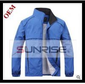 Buy cheap OEM services custom mens sportswear product