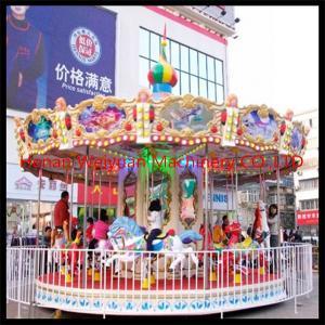 Buy cheap Children carnival games 8 seats zhengzhou amusement carousel product