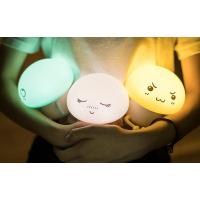 Buy cheap USB Mushroom Bedside Silicone Night Lamp LED Silicone Night Light for Baby Kids Children product