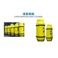 Buy cheap Refrigerant Liquid Anhydrous Ammonia Classification and Industrial Grade product