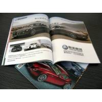 Buy cheap Color Printing » Book Magazine Brochure Printing Serveice from wholesalers