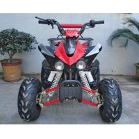 Buy cheap 110cc,automatic clutch,7