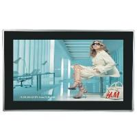 "Buy cheap 32"" Wall-Mounted HD Network LCD Ad Player from wholesalers"