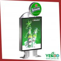 China Outdoor advertising double-sides display light box/light mupi with LED screen on sale