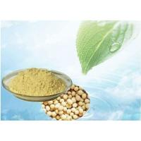 PS Brain Health Natural Plant Extract Phosphatidylserine With None Solvent Residue 20 - 70 %