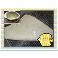 Buy cheap GCL(geosynthetic clay layer) product