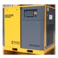 China Airhorse Screw air compressor variable speed drive 37KW 50HP on sale