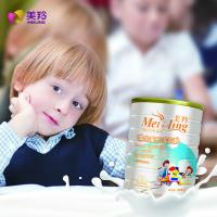 Buy cheap Food Grade 800g Formulated Students Goat Milk Powder product