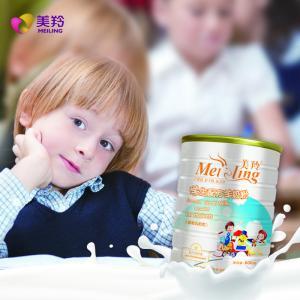 Buy cheap Milky White 800g/Tin Student Formula Goat Milk Powder product