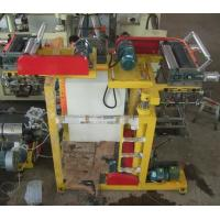 Buy cheap 18.5kw Blown Film Extrusion Machine For Aluminum Packaging Film SJ50×26-Sm400 from wholesalers