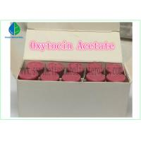 Buy cheap Legit Less Side Effects Peptides Oxytocin CAS 50-56-6 Powder 2mg/Vials For Childbirth product