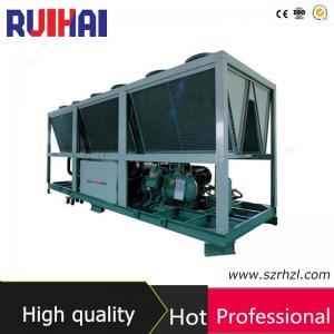 Buy cheap Refroidisseurs d'eau refroidis par air industriel de vis avec la certification de la CE product