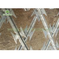Buy cheap Powder Coating Razor Wire Mesh Fencing / Flat Type Welded Razor Wire Fence product