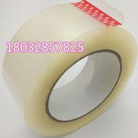 Buy cheap China manufacturer Acrylic Custom size Clear BOPP Adhesive packing tape for carton sealing product