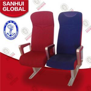 Buy cheap Морские сидения пассажира для парома product