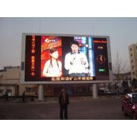 Quality Graphic Large Outdoor Full Color Led Display Screen , P65 led digital Billboard for sale
