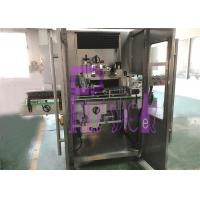 Buy cheap PVC PET OPS Carbonated Bottle Labeling Machine with 1 Year Warranty product