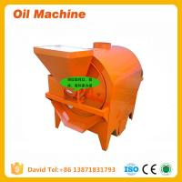 Buy cheap high quality peanut kernel oil cooker steam oil cooker oil seeds cooking machine for sale product